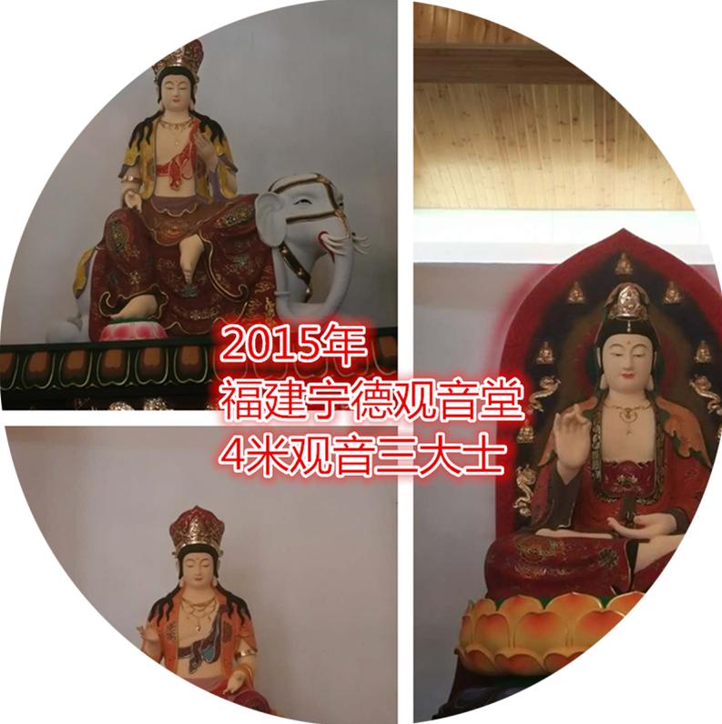 2015年福建宁德观音堂