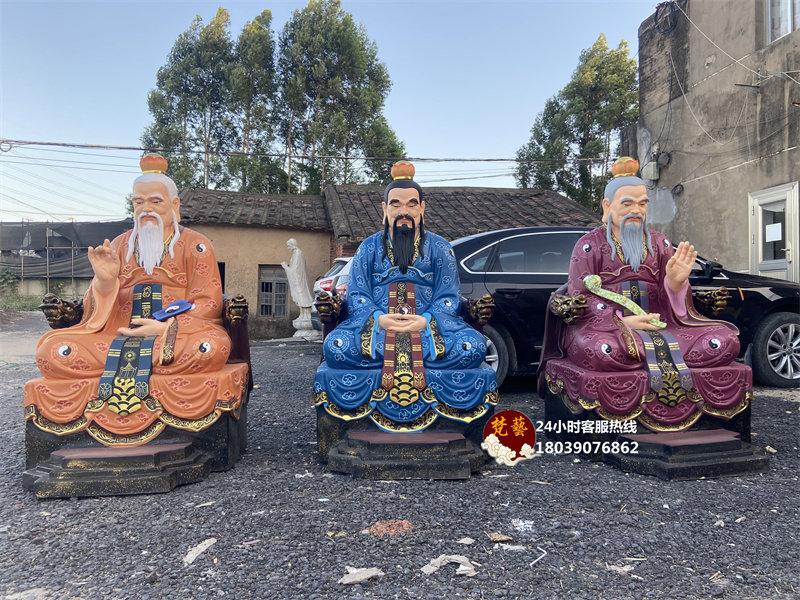 三清神像高1.6米