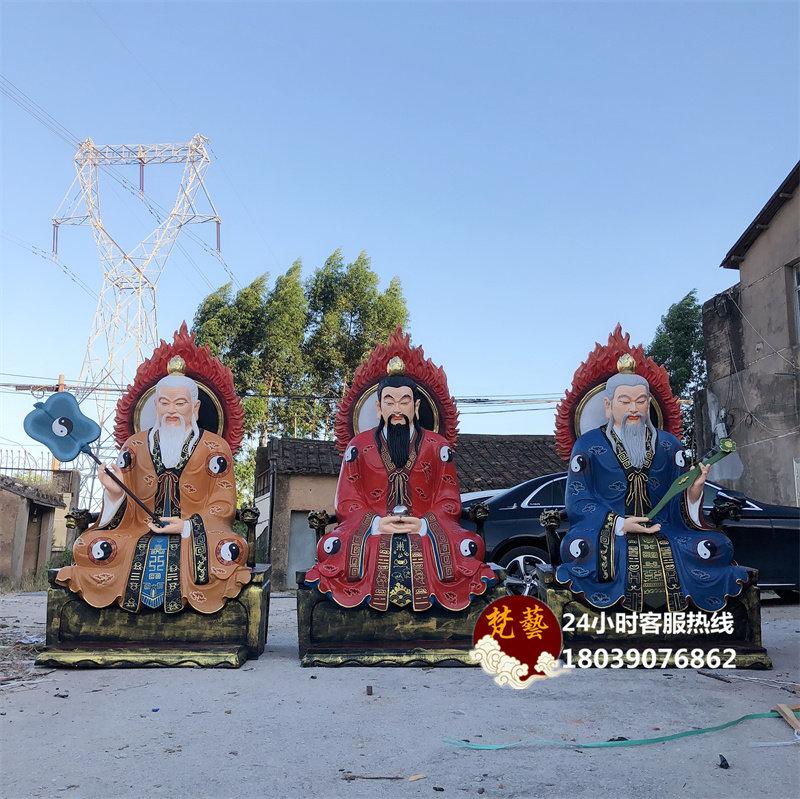 三清神像高1.8米