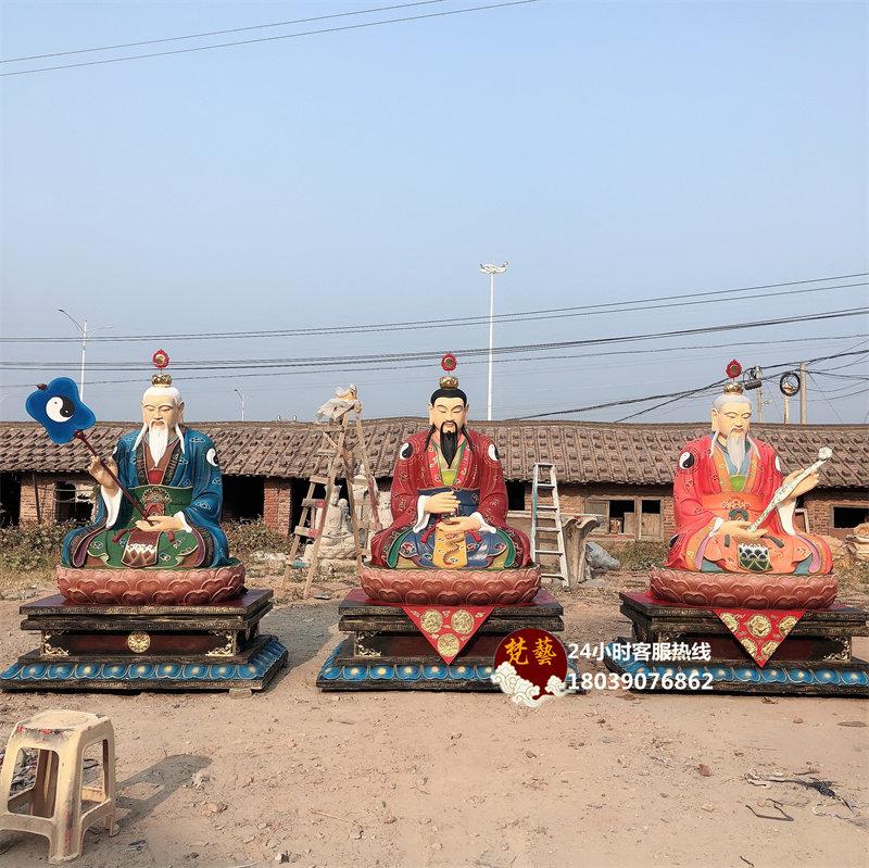 三清神像高2.0米