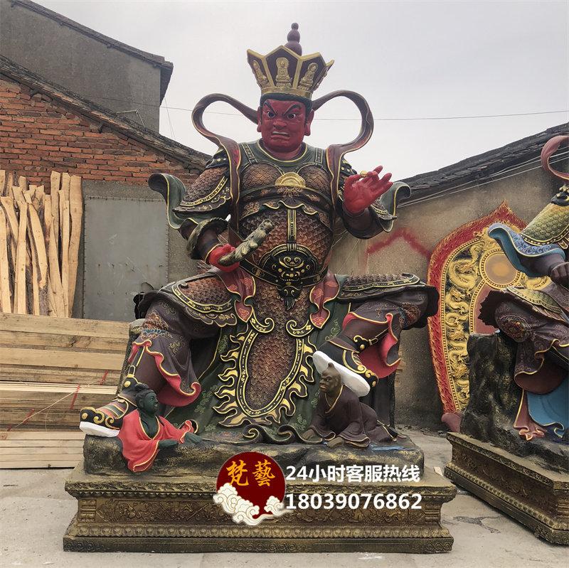 四大天王高2.6米(坐像)