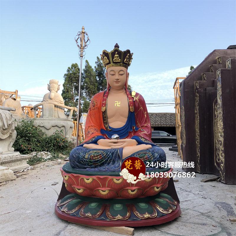 地藏王高1.5米(坐像)