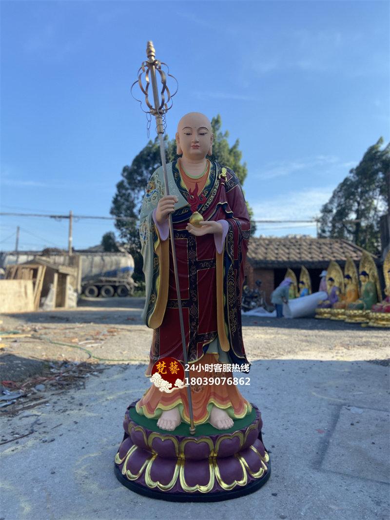 地藏王1.8米(站像)