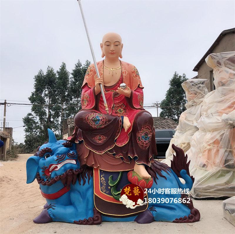 谛听地藏王高2.6米